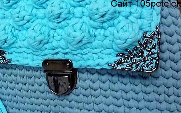 сумка из трикотажной пряжи крючком