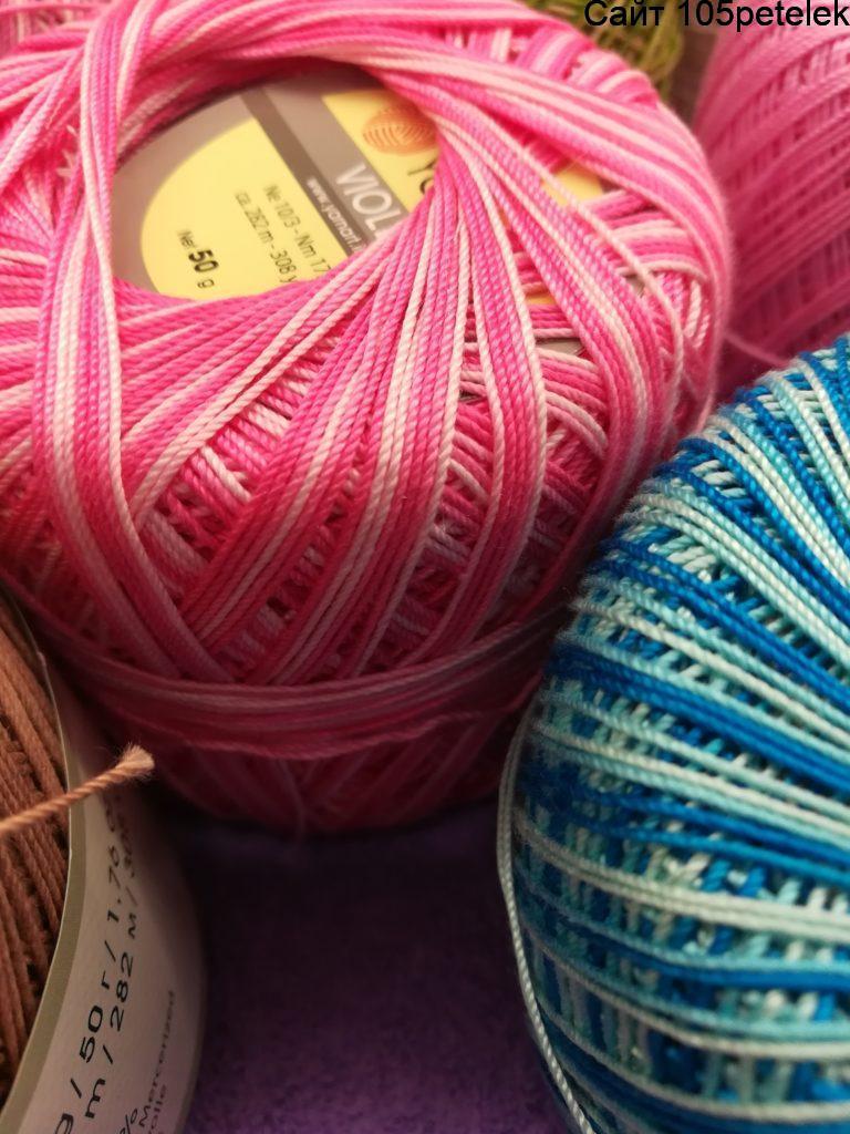 Обзор пряжи марки Yarn Art Violet