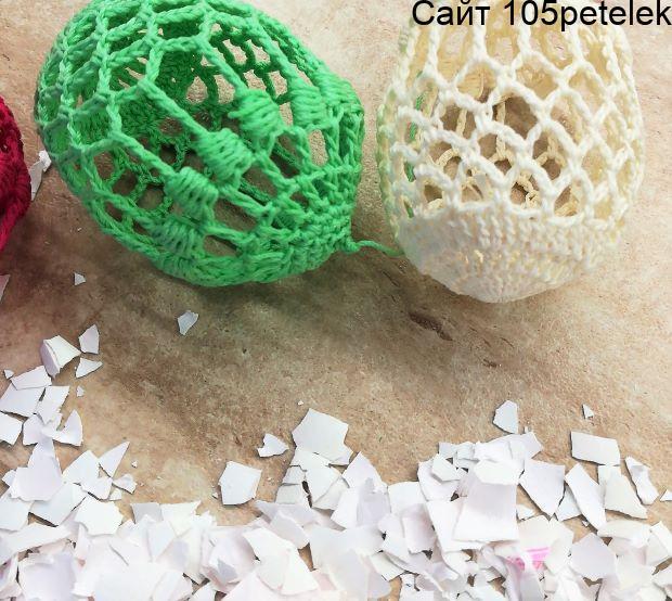 пасхальные яйца вязаные крючком