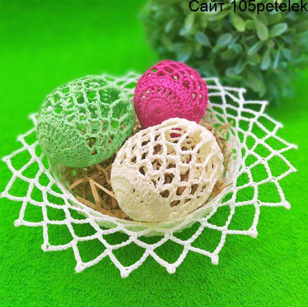 вязаная корзинка для яиц крючком