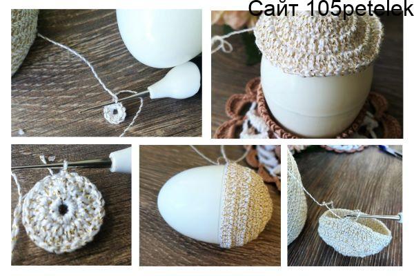 Как связать пасхальное яйцо крючком