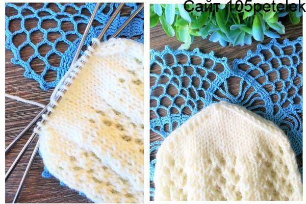 Ажурные носки спицами схема