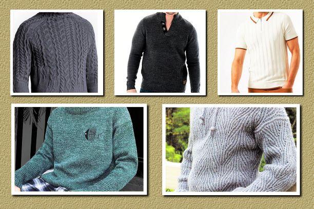 Модные мужские джемпкры