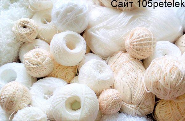 Как выбрать пряжу для вязания